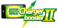 Charger Booster II